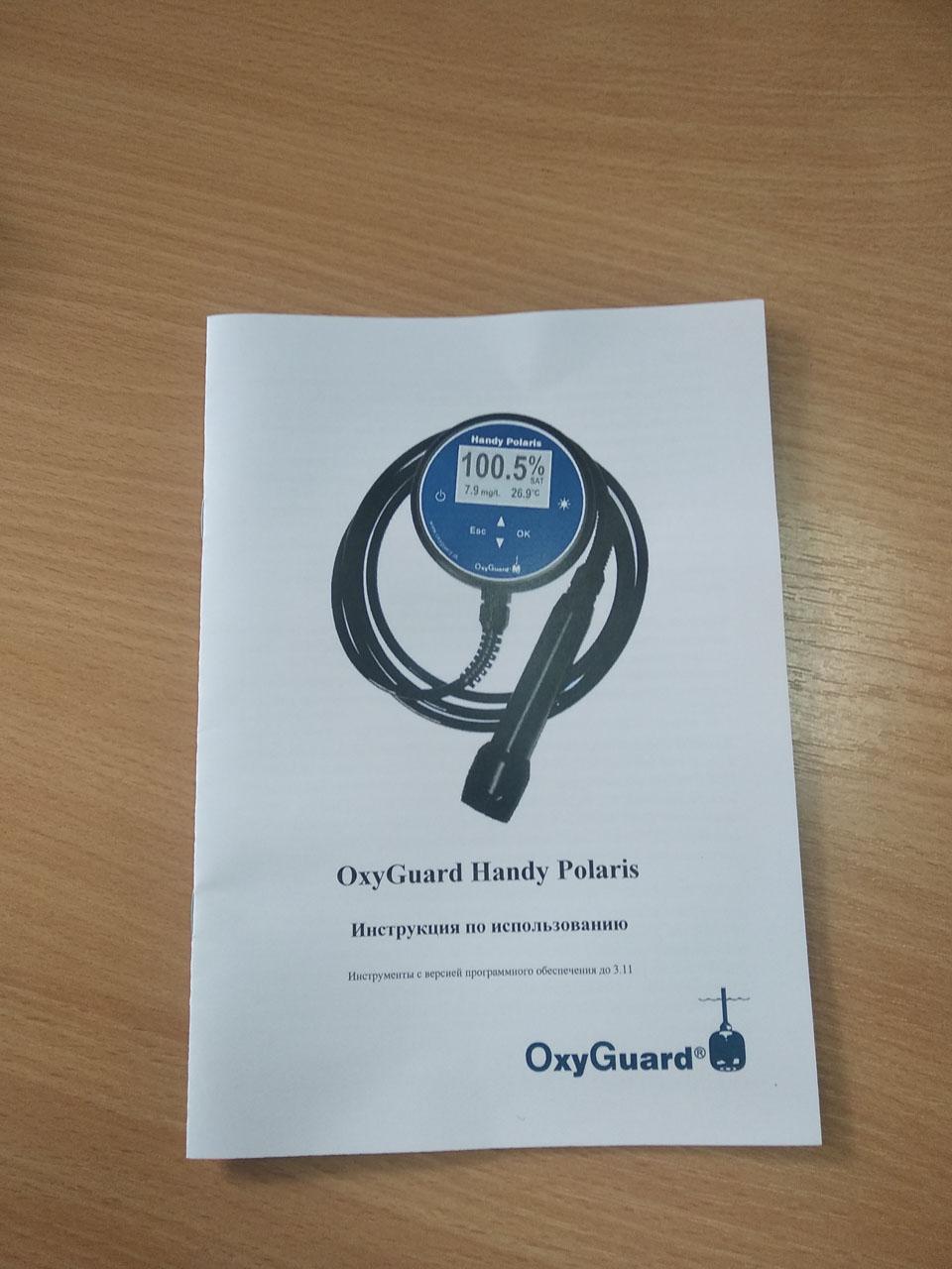 Оксиметр OxyGuard Handy Polaris