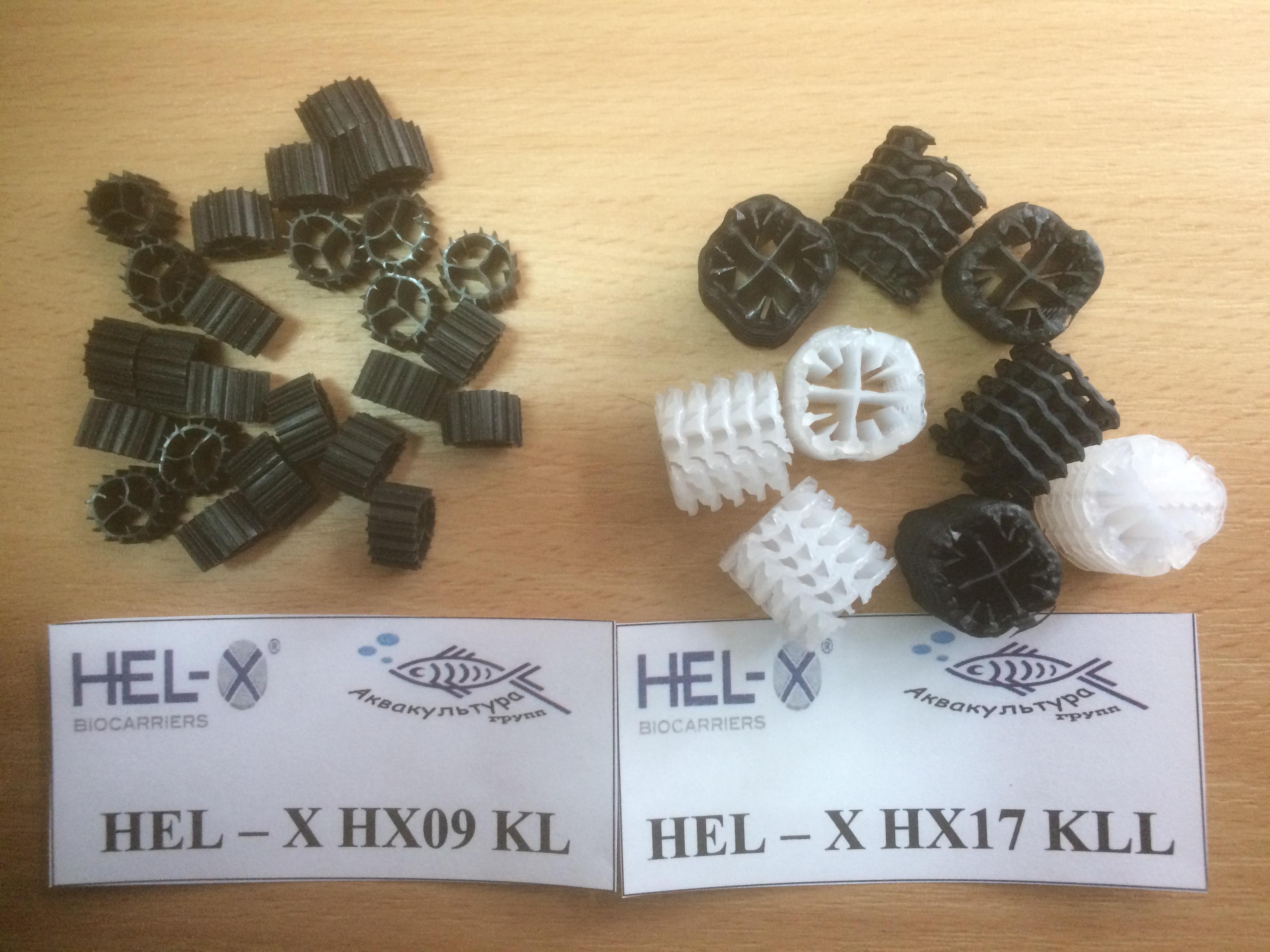 Биозагрузка Hel-X