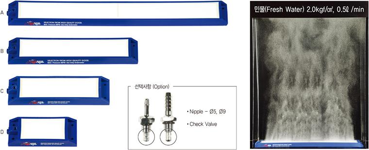 Керамические диффузоры в пластиковой рамке, Корея