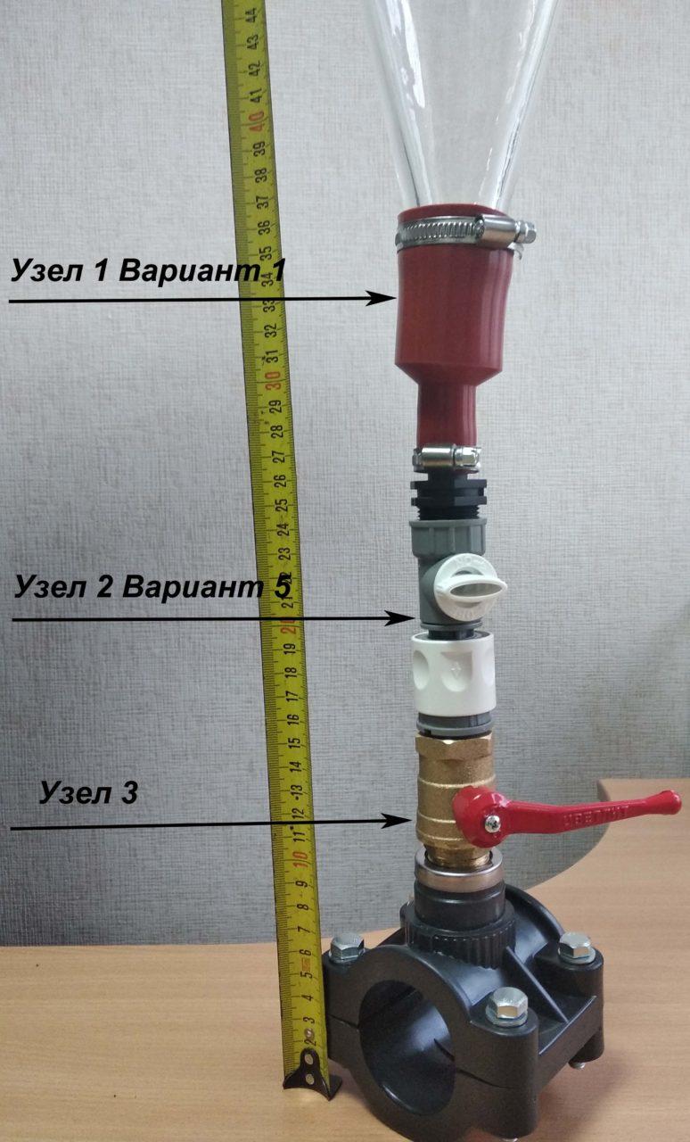 Фурнитура нижнего подвода