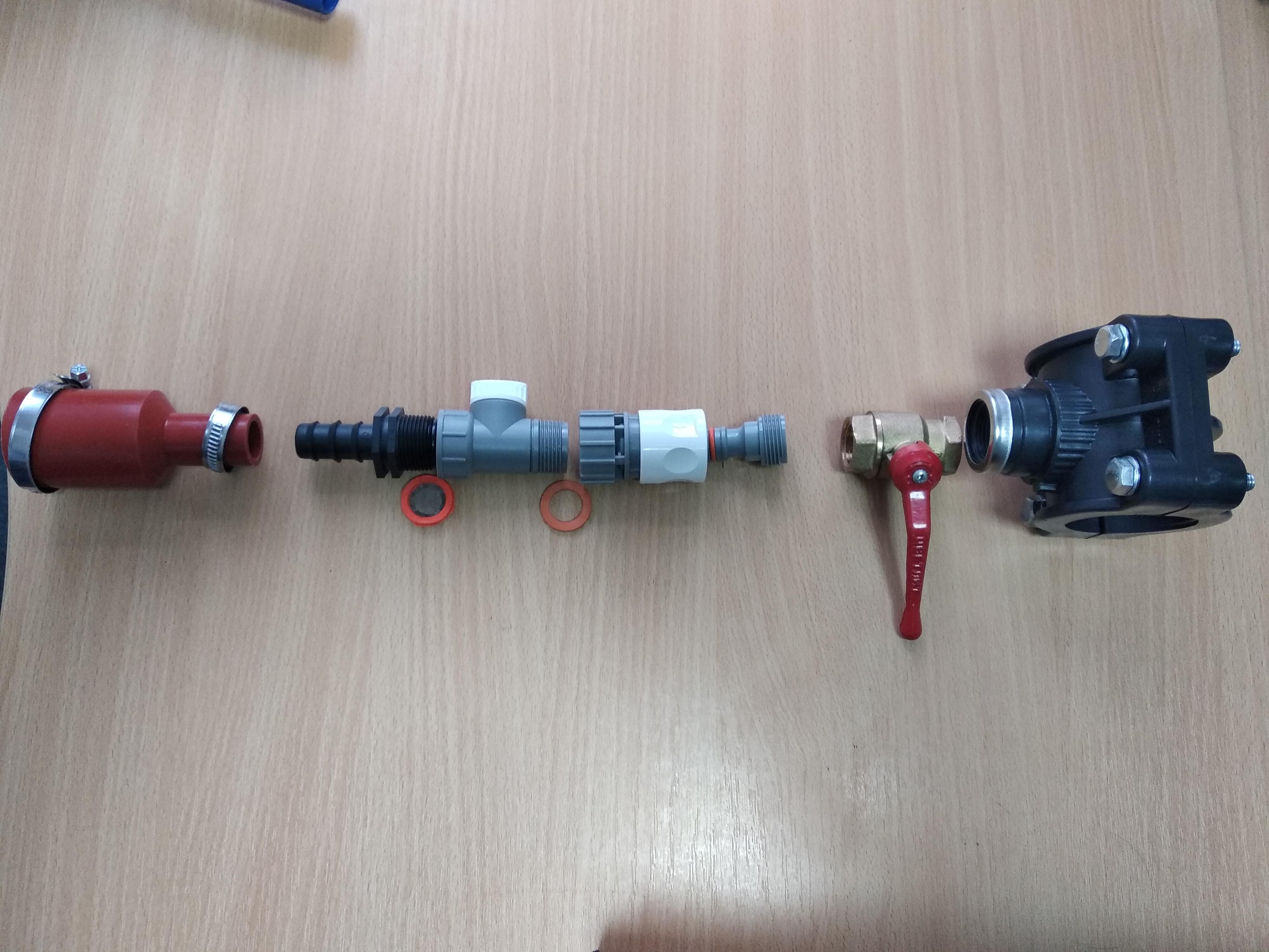 Второй вариант комплектации нижнего подвода
