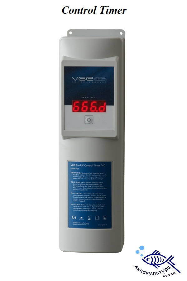 Блоки управления (контроллеры) для УФ-систем VGE Pro